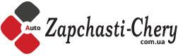 Корюковка магазин Zapchasti-chery.com.ua